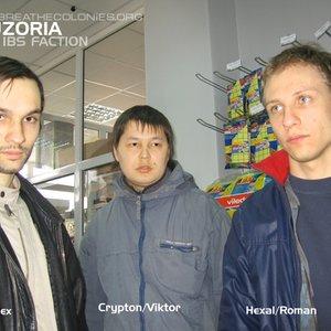 Image for 'Infuzoria'