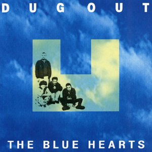 Image pour 'Dug Out'