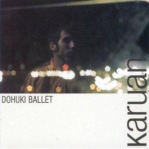 Image pour 'Dohuku Ballet'