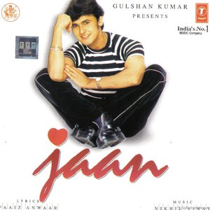 Image for 'Jaan'