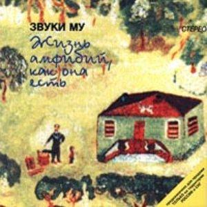 Imagen de 'Диалоги с Волковым'