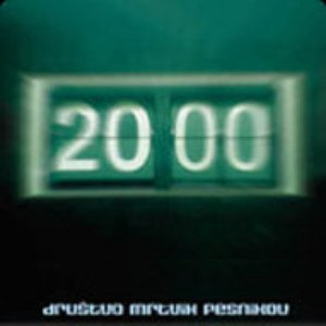 Image for '20:00'