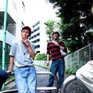 Image for 'SLIME BALL'