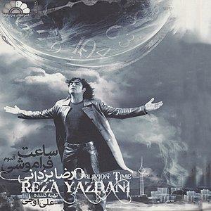 Image for 'Chera Yadam Nemiad'