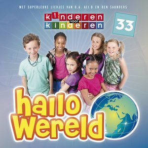 Image for 'Hallo Wereld 33'