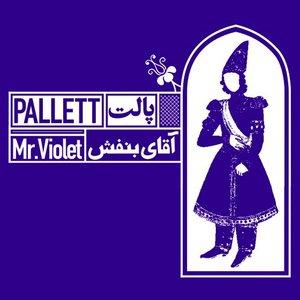 Image for 'Mr. Violet'