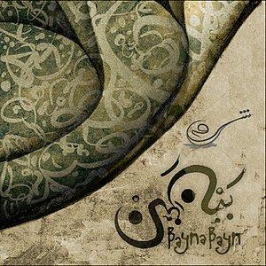 Image for 'Bayna Bayn'