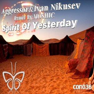 Image for 'Aggressor & Ivan Nikusev'