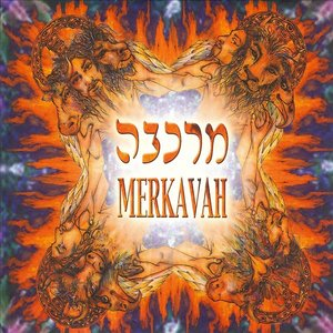 Image for 'Merkavah'