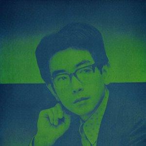 Image for 'Toshi Ichiyanagi'