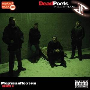 Image pour 'Мертвая Поэзия. Том I'
