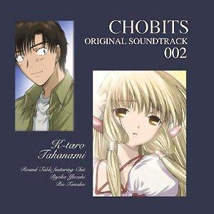 Image for 'ちょびっツ オリジナルサウンドトラック002'