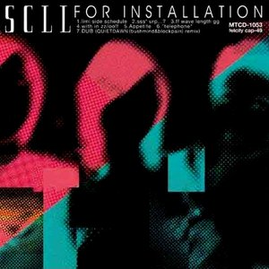 Image for 'FOR INSTALLATION'