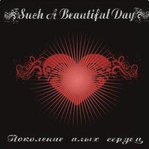 Image for 'Новый мир'