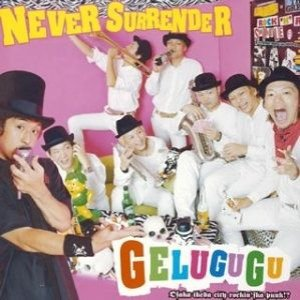 Bild für 'Never Surrender'