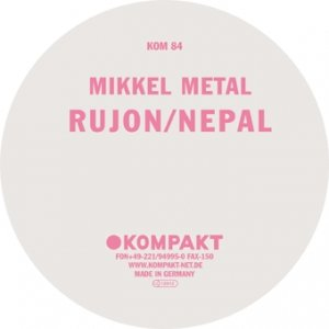 Image for 'Rujon/Nepal'