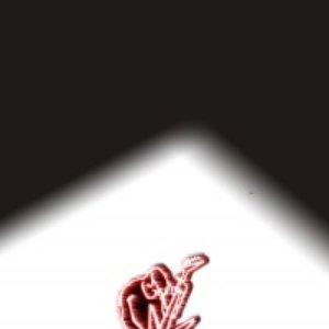 Bild för 'ПризRock'