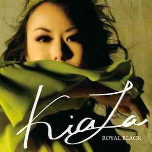 Bild för 'Kiala'