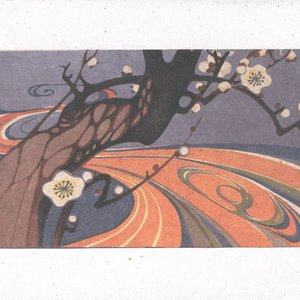 Image for 'Sketches For A Lost Summer'