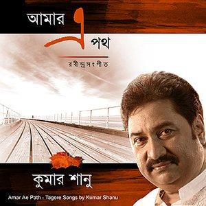 Image for 'Orey Bhai Fagun Legeachhe'