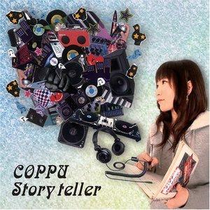 Image for 'Story teller'