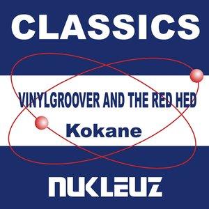 Image for 'Kokane'