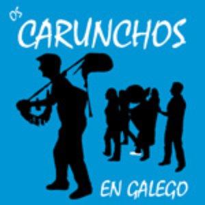 Image for 'O Gaiteiro No Quiosco'