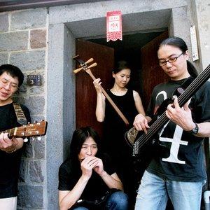 Bild für '生祥與瓦窯坑3'