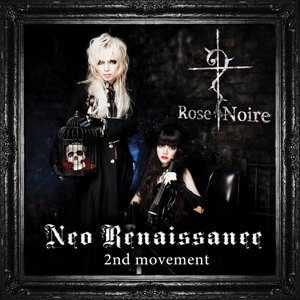 Image for 'Neo Renaissance: 2nd Movement'