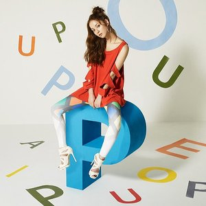 Image for 'パペピプ♪パピペプ♪パペピプポ♪'