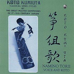Image for 'Koto Kumiuta'