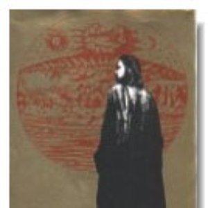 Image for 'Хата Моя'