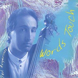 Imagen de 'Words Touch'