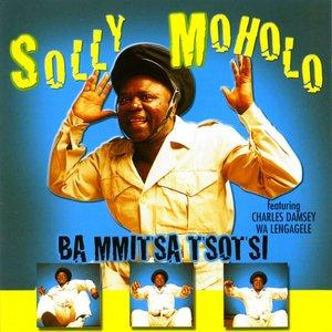 Image for 'Jesu Ba Mmitsa Tsotsi'