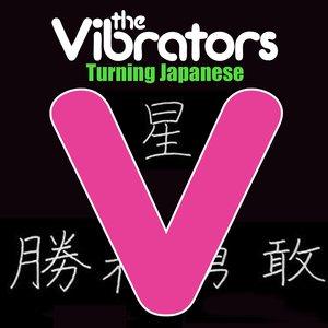Image pour 'Turning Japanese'