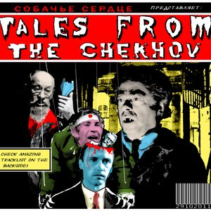 Image for 'Tales from the Chekhov'