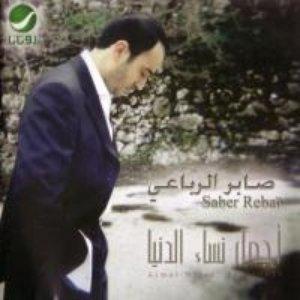 Image pour 'Ajmal Nissa El Dounya'