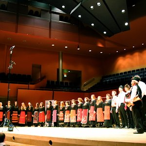 Image for 'London Bulgarian Choir'