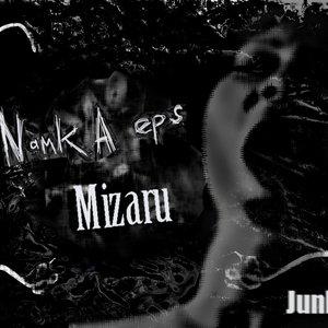 Image for 'Junk Split with NamK A eps'