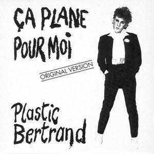 Image for 'Ça plane pour moi - Single'