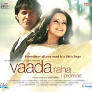 Image for 'Rab Na Kare [acoustic]'