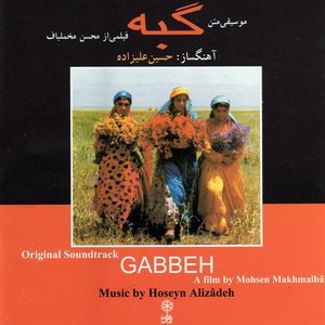 Image for 'Gomshodeh'