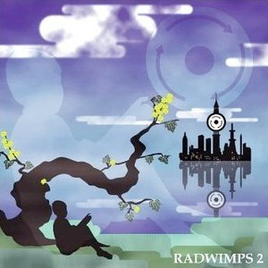 Image for 'RADWIMPS 2 〜発展途上〜'