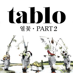 Image for '열꽃, Part 2'