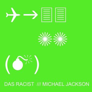 Imagen de 'Michael Jackson - Single'