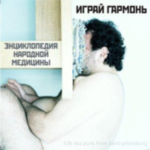 Image for 'Подростковый вопрос'