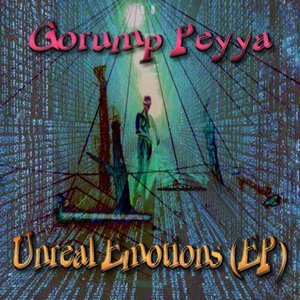 Image for 'Unreal Emotions - EP'
