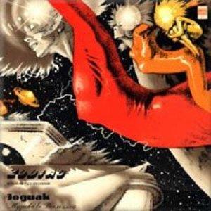 Bild för 'Music in the Universe'