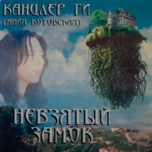 Image for 'Король прерии'