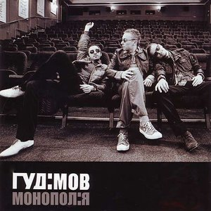 Image for 'Зв'язок (диско)'
